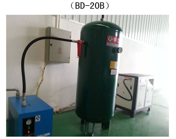 Energy-saving screw compressor de ar silencioso