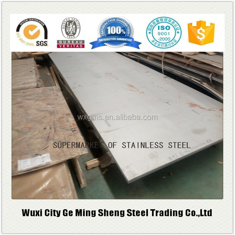 China Monel Alloys, China Monel Alloys Manufacturers and Suppliers ...