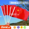 DMT AD printing custom cool soccer hand cheap flags and banners china