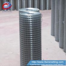 Metal Mesh Concrete Reinforcement, Metal Mesh Concrete Reinforcement ...