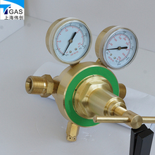 Co2 Gas Pressure Cylinder Regulator Price
