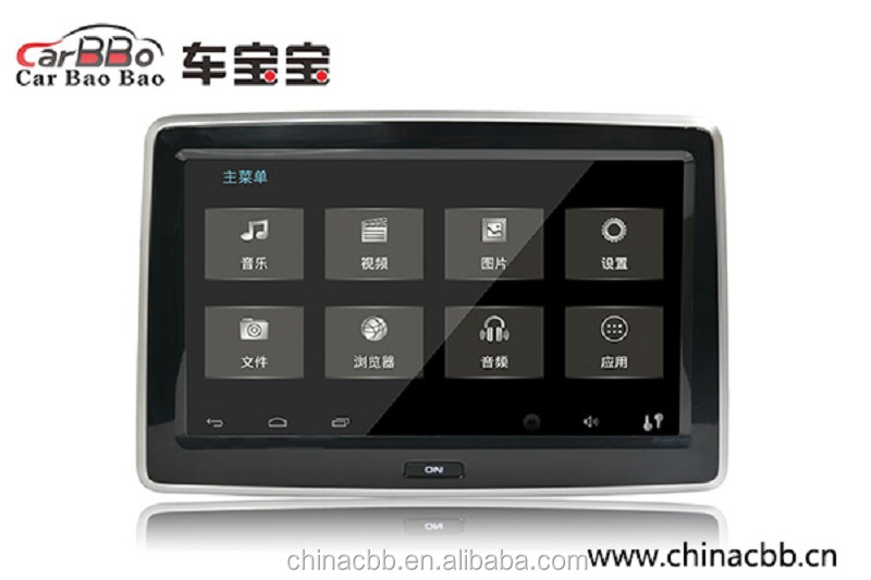 10.1inch Touchscreen Android OS back seat headrest monitor with Wifi wireless