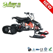 2018 newest 싼 4 휠 눈 <span class=keywords><strong>atv</strong></span> <span class=keywords><strong>250cc</strong></span> 4 × 4 와 CE certificate 핫 on sale