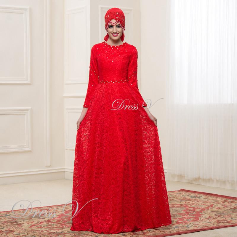 Elegant Long Sleeve Wedding Dress Muslim Dress 2015 Simple: Elegant Long Sleeves Muslim Lace Wedding Dresses Hijab Red