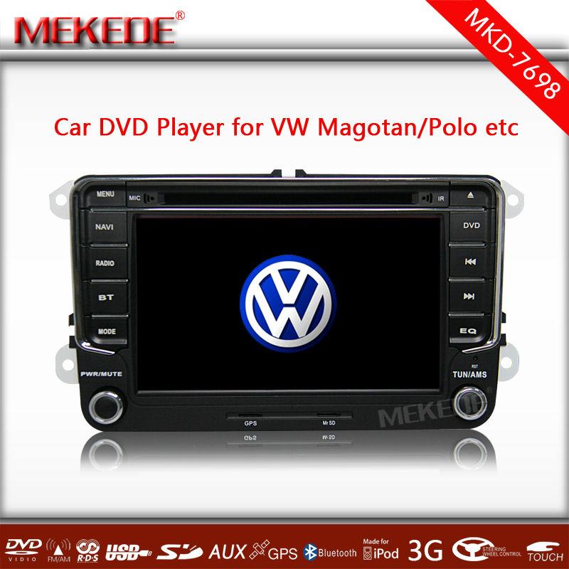Скачать Карту Для Навигатор Multimedia Car - фото 11