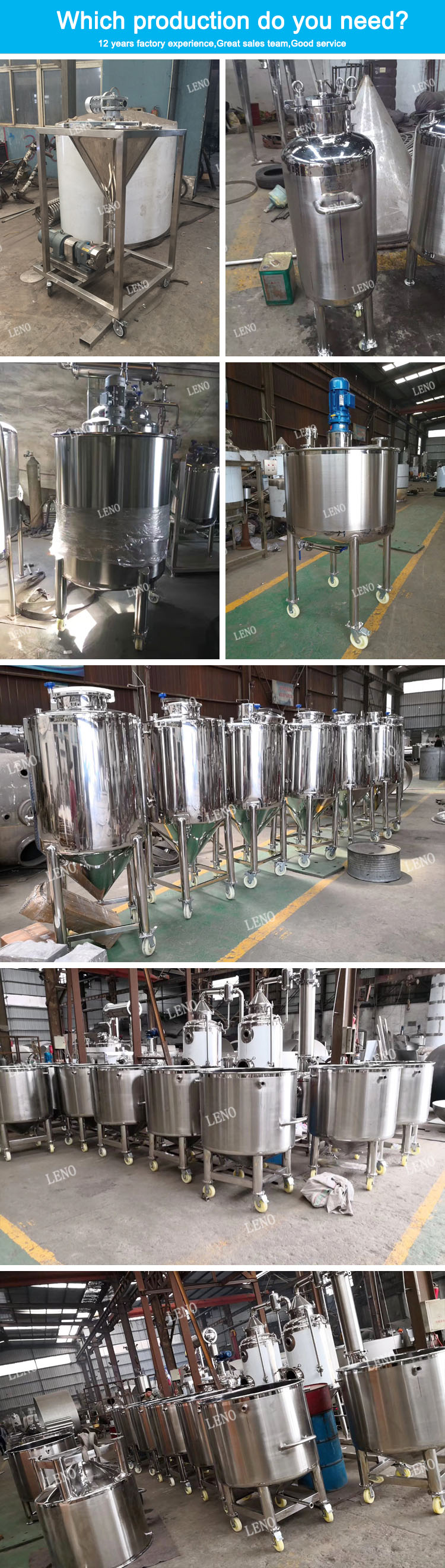 Stainless steel small storage agitator mixing movable tank with wheels
