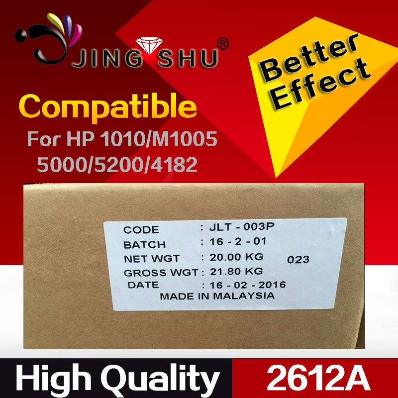 Jadi universal high-quality toner powder compatible for hp 1010 1005 5000 5200 4182
