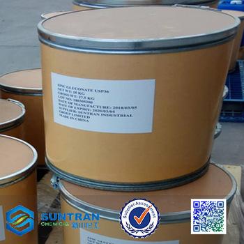 Cheap Food Grade Zinc Gluconate In Bulk Stock And Fast Delivery - Buy Zinc  Gluconate,Food Grade Zinc Gluconate,Zinc Gluconate In Bulk Sotck Product on