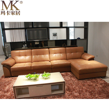 Latest Floor Corner Sofa Design From China Alibaba,Living Room Furnitures  House Sofas And Couches Sets - Buy Hatil Furniture Bd Picture,Furniture ...