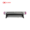 /product-detail/durable-galaxy-ud-3212ld-digital-wall-printer-large-format-sticker-cutter-plotter-62207707957.html