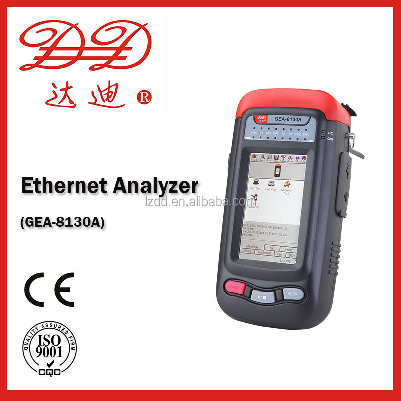Gigabit ethernet network tester and analyzer with data capture function/ traffic test/RFC2544