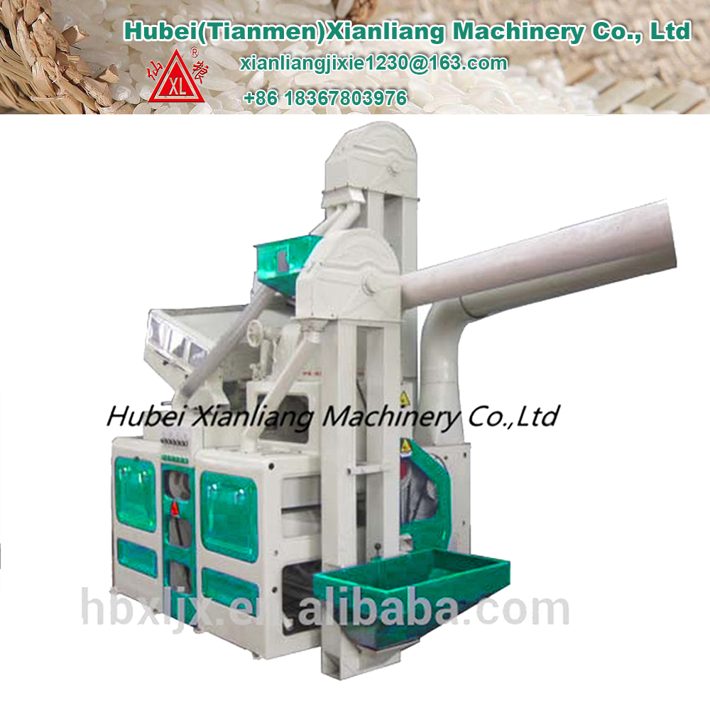 High efficiency portable small rice mill machinery price