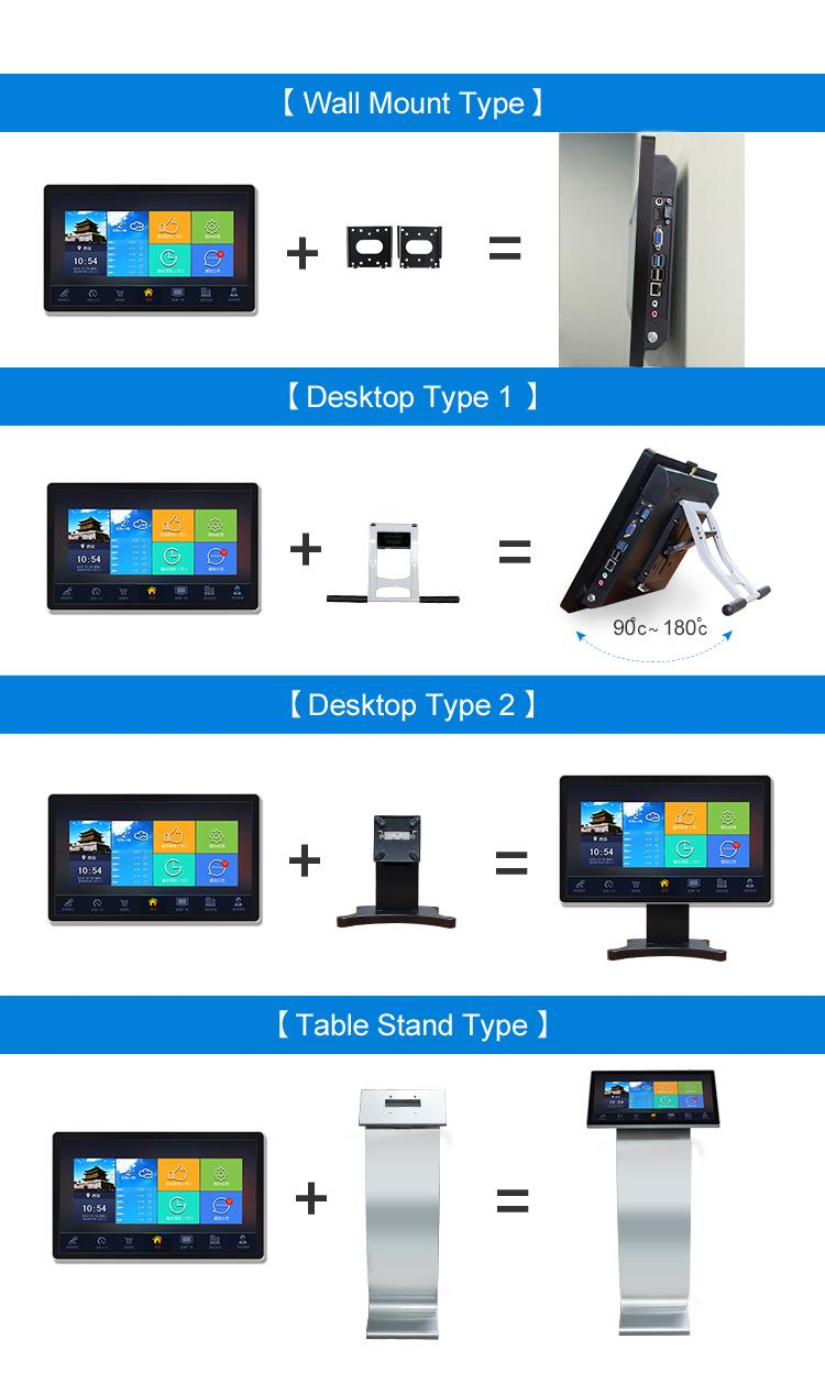 OEM 15 بوصة Pos اللمس شاشة شبكة آلات توزيع إلكترونية لنظام الأندرويد الأجهزة