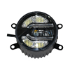 /product-detail/factory-tuffplus-emark-r19-r87-halo-ring-drl-led-fog-light-for-citroen-with-wire-harness-62191793557.html