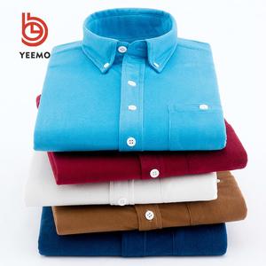 Ready To Ship Vintage Long Sleeve Corduroy Shirts Men's Shirts