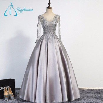 Long Sleeve Floor Length Lace Appliques Ball Gown Plus Size Prom