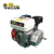 Power Value 4 stroke 6.5 hp gasoline engine with gearbox