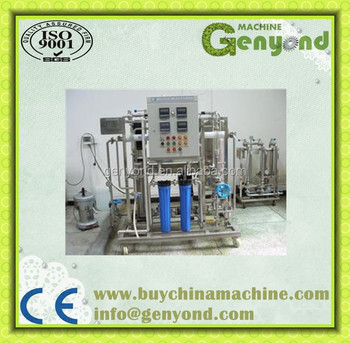 Shanghai Genyond Pure Plant Toner/ Essence/lotion Making Machine ...