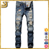 Manufacturer Warm Pants Winter Trousers Brand Urban Star Men Jeans Pants Price In Bangladesh