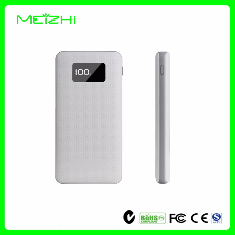 2017 new trendy products 7000mah power bank with dual usb