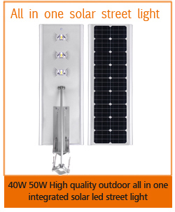 90w solar street light all in one