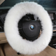 Hot sale Long Plush Sheepskin Car Steering Wheel Cover for Car Interior Accessories
