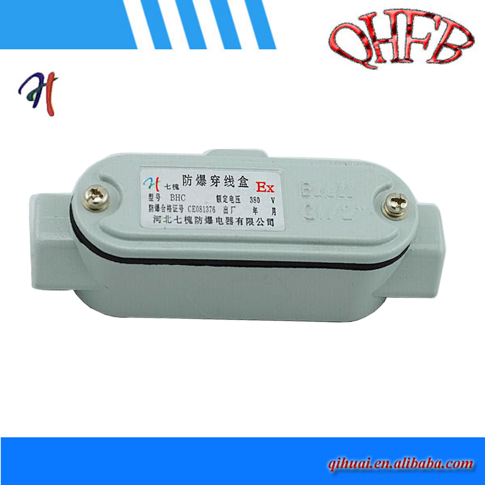 Explosion-proof conduit aluminum box