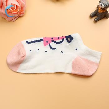 adb05735 Zakiyyah MS-WB004 Aura Via Bamboo Socks Cotton Latex Color Matching Socks