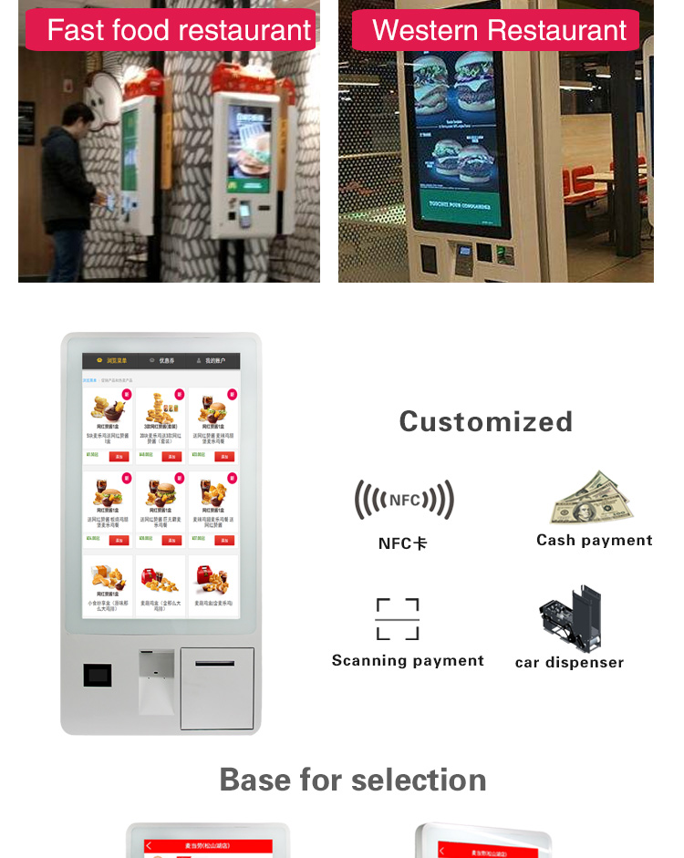 restaurant ordering machine Windows OS With POS Terminal  floor standing kiosk