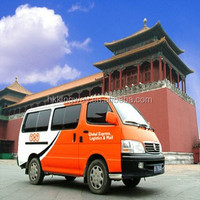 Cheap courier freight Yiwu to Myanmar/Nauru Republic Of/Nepal
