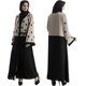 A3295 Newest design muslim women long dress women cardigan islamic open nida abaya front