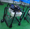 New Condition and Gyroplane Type octocopter uav agricultural drone pump sprayer 20L XYX-804 6 rotor