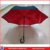 Gifts Craft Double Layer Windproof Fiberglass Reverse Inverted Umbrella