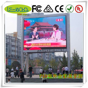 64x32 led display module dot matrix p3 pantalla llevada electronica p8 indoor led advertising screen