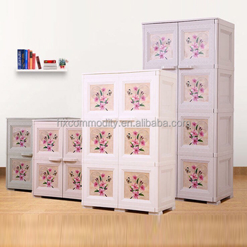 4 Layers Double Doors Flower Printing Plastic Storage Cabinet Drawer Organizers Clothes Wardrobe Cupboard Almirah