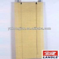 cheap price fashional natural window shades