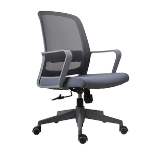 Frank Tech Best Home Office Chair Price Mesh Task Chair