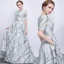 SSYFashion серое вечернее платье с короткими рукавами, длиной до пола для вечеринок и банкетов, простое выпускное бальное платье(Китай)