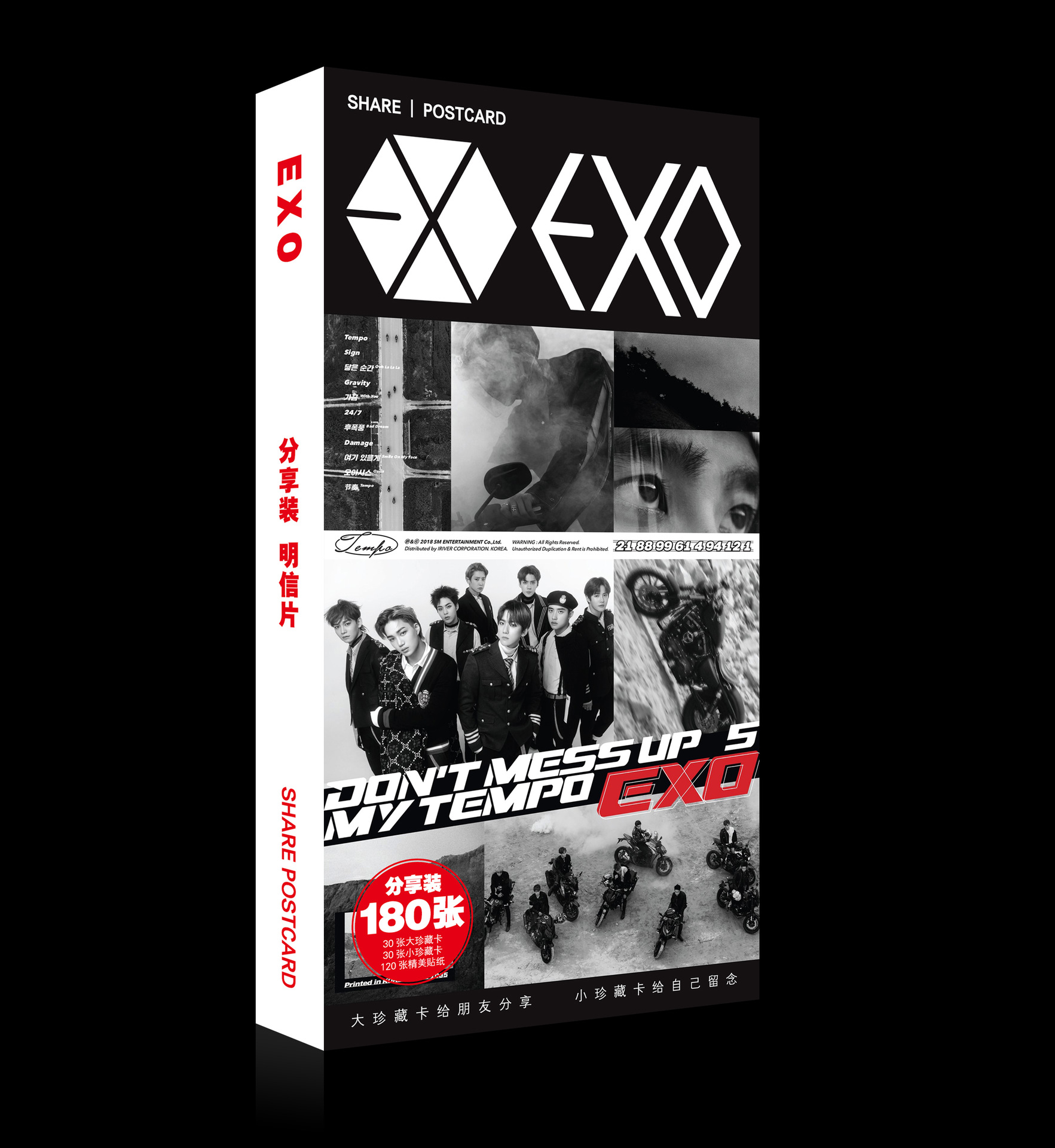 Novelty & Special Use Kpop Exo Poker Playing Cards Xiumin Suho Kai Chanyeol Sehun Lay Baekhyun Fanart Pictures Art Book Props Gifts Collection New