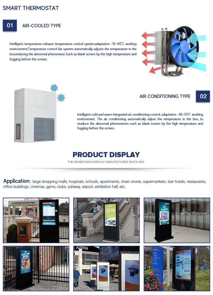 Ir Digital Signage 55 Zoll Outdoor Stand Lcd Display Für Hotels