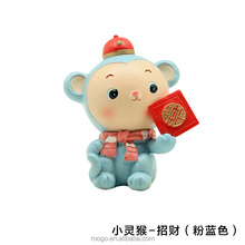 Roogo resin china new year cartoon funny powder blue lucky baby monkey figures for kids toy