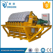 Easy using Hot sale hatch mining mineral processing equipment