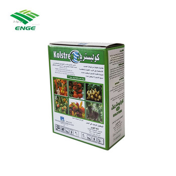 Agrochemical fertilizer Fe EDDHA 6% ortho-ortho 2.5 3.6 4.8