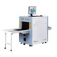 5030A x-ray baggage scanner/xray luggage bags screening machine/parcel scanner