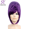 Halloween Wig Wholesale Purple Synthetic Hair Beehive Wig For Women