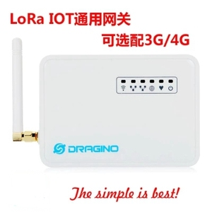 China Lora, China Lora Suppliers and Manufacturers at
