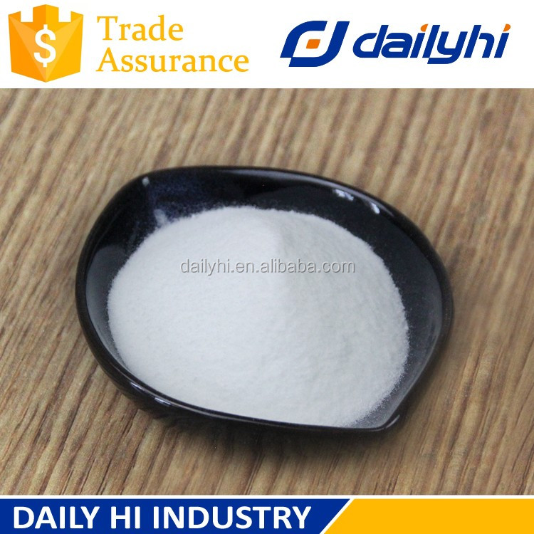 China Vitamin c with low factory price