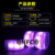 Wireless Controlled LED Bracelets Flashing Wristband Glowing Band for Event Party Concert Music Festival