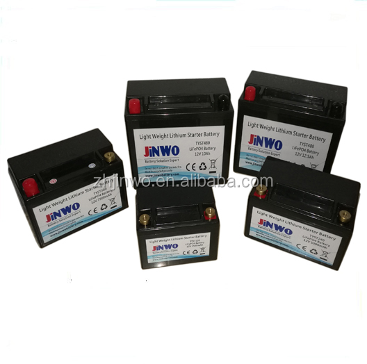 LiFePo4 motorcycle starting battery Motorcycle Lithium ion Starter Battery 12V