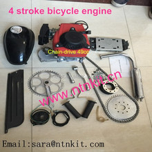 single cylinder 4 cycle kits 49cc 53cc motor/4 stroke kits